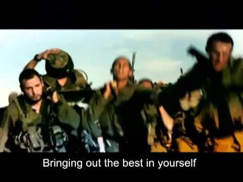 IDF Commercial