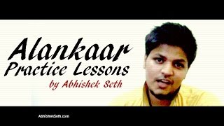 Indian Classical Music Vocal Alankaar Practice #Lesson 4 | Training | Free Hindustani music learning