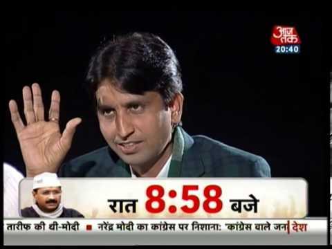 Seedhi Baat - Seedhi Baat - Seedhi Baat: Dr. Kumar Vishwas