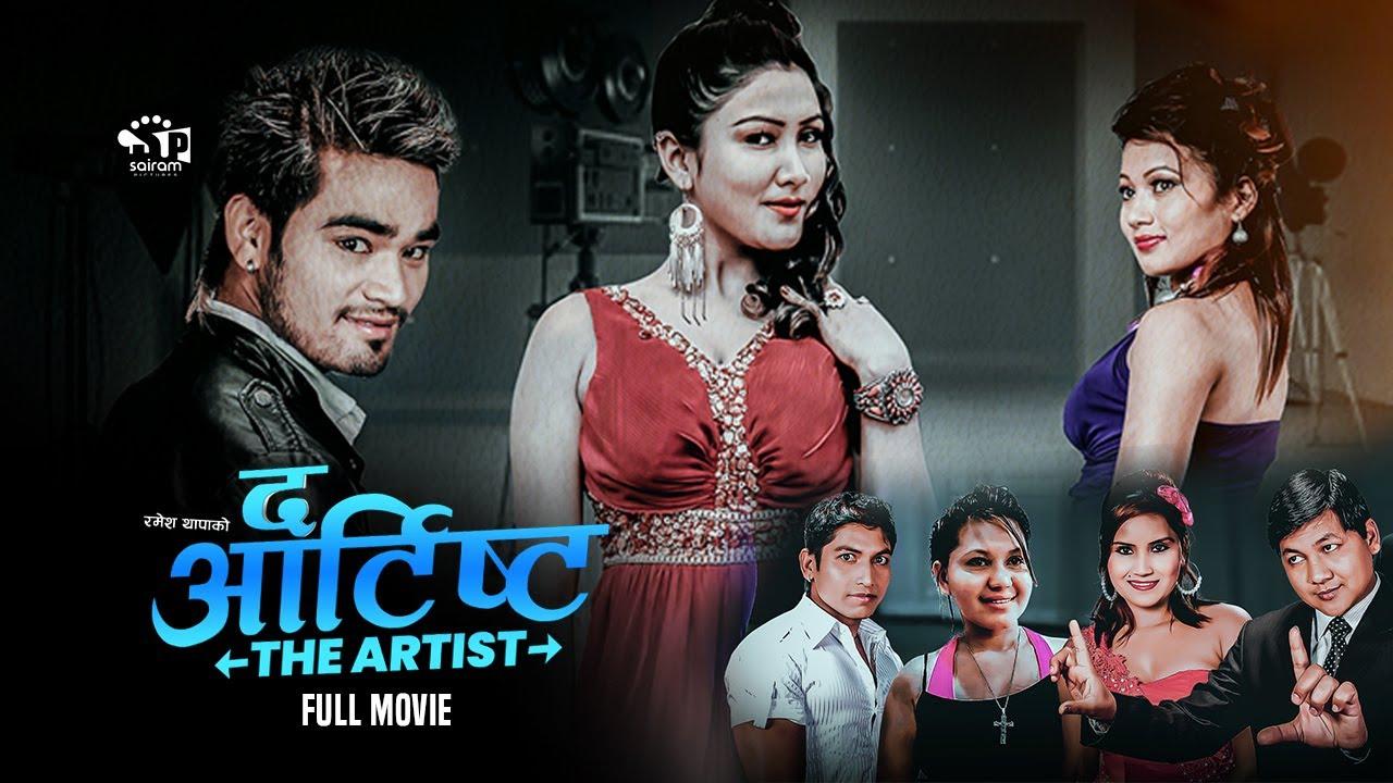 The Artist | New Nepali Movie | ft.Sunil Gurung Trishana Budathoki By Jiwan Shahi Full movie 2078