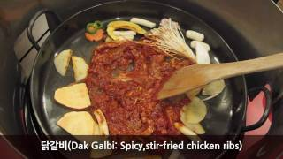 [1 Minute Korean Food] 닭갈비(dak Galbi: Spicy, Stir-fried Chicken Ribs)