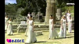 Ολυμπία Olympia ANCIENT GREECE