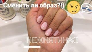 НОВАЯ ВАННАЯ КОМНАТА,КУХНЯ)/НЕЖНЫЙ МАНИКЮР/OOTD/ДАЧА)