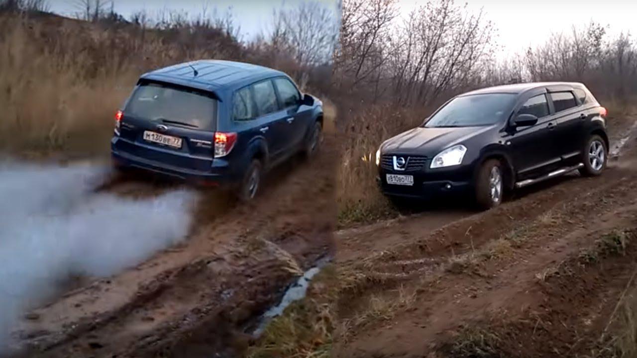 Subaru Forester vs. Nissan Qashqai offroad, part 1