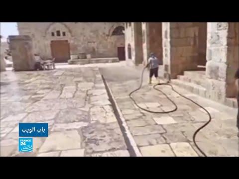 المسجد الأقصى يستعد لإعادة فتح أبوابه!!