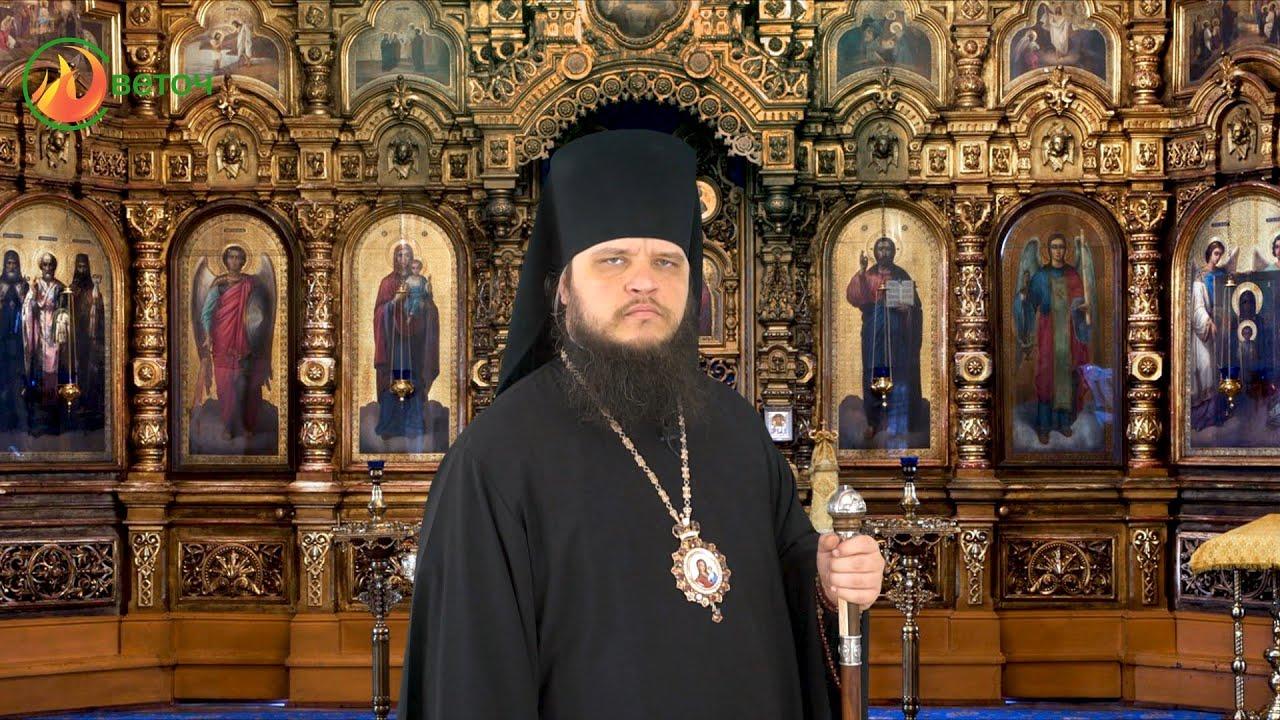 Пасхальное послание епископа Борисоглебского и Бутурлиновского Сергия