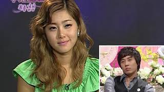 We Got Married 2008 - Farewell journey Andy Solbi cut (eng sub) part 5/5