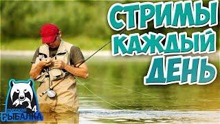 🔴Русская рыбалка 4 ▪ Понедельник, день тяжелый после выходных