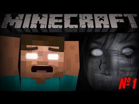 Minecraft: ХОРРОР КАРТА [ЛЕСНАЯ НОЧЬ] СТРАХ И СКРИММЕРЫ