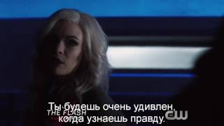 Флэш 3 сезон 19 серия ПРОМО с русскими субтитрами / The Flash   3x19 Promo