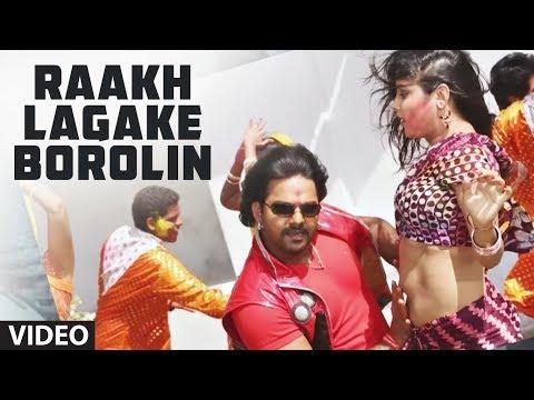 Raakh Lagake Borolin [ New Holi Video Song 2014 ] Lifafa Mein Abeer