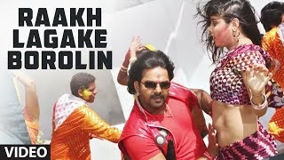Raakh Lagake Borolin [ New Holi Video Song 2014 ] Lifafa Mein Abeer