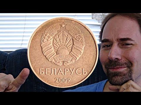 Belarus 1 Kopeeks 2009 Coin