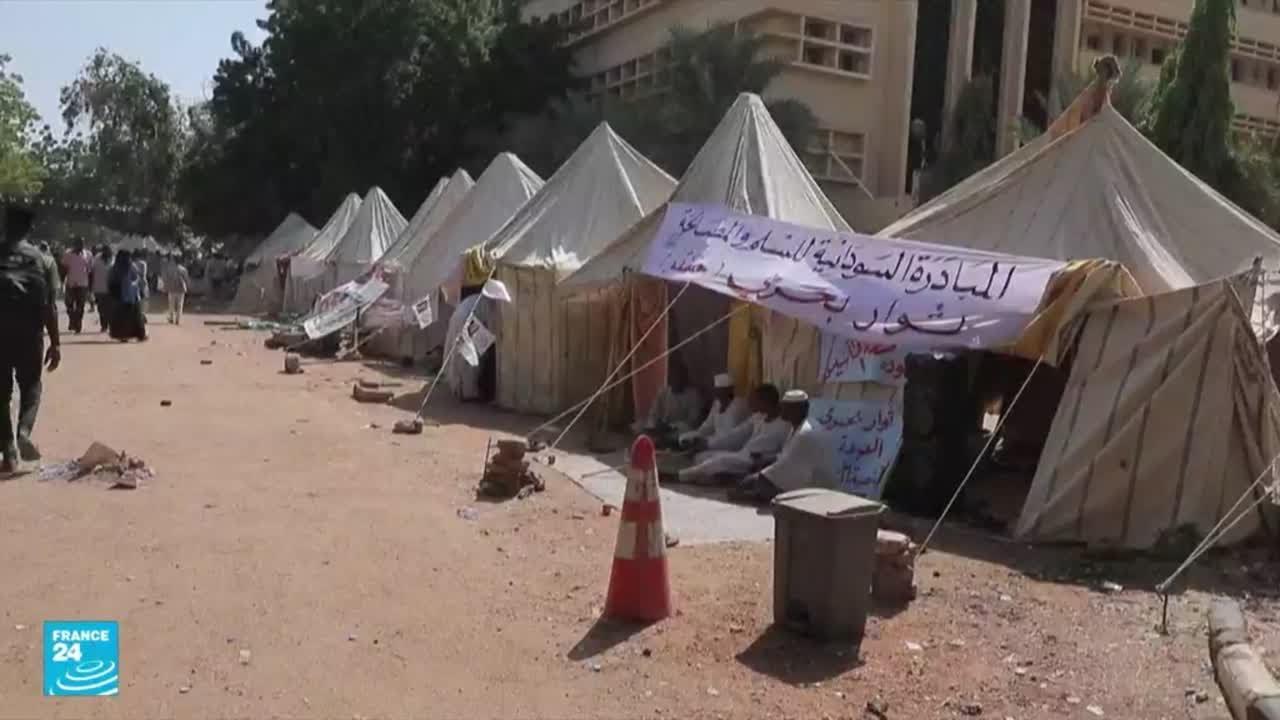 اعتصام مستمر في الخرطوم لليوم الرابع على التوالي• فرانس 24