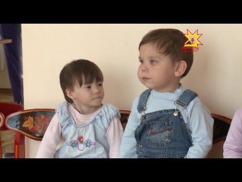 """День открытых дверей в Доме ребенка """"Малютка"""""""