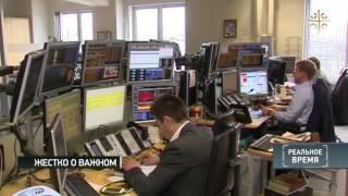 Падение рубля: пора Набиуллину и Ко вернуть в конституционное поле страны! [Жестко о важном]
