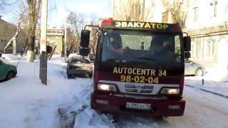 Круглосуточный вызов эвакуатора в Волгограде(, 2016-01-16T11:52:14.000Z)