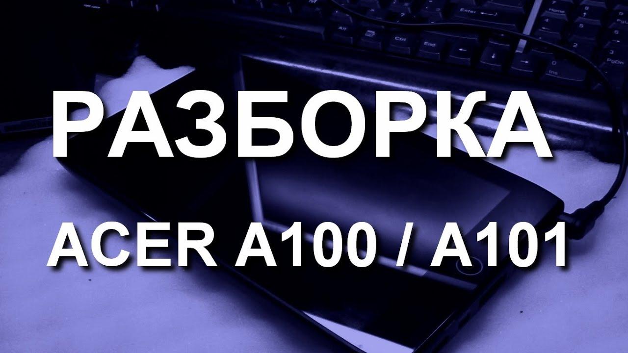 инструкция к телефону siemens euroset 2010 на русском