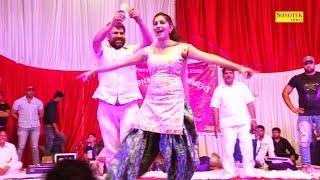 सपना की दुनिया हुई दीवानी || देखिये कैसे पागल हुए लोग || New Haryanvi Dance Video 2017