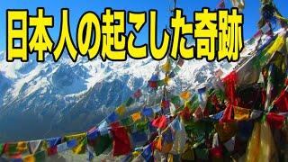 知っていますか? ネパールで愛され続けている日本人伝説。