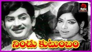Nindu Kutumbam - Krishna Telugu Full Length Movie || Krishna-Jamuna