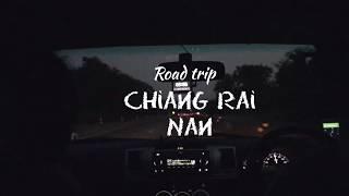 Vlog Chiang Rai-Nan #เราและภู(เขา) 2018