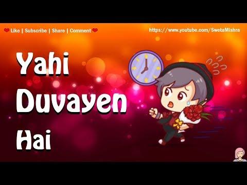 Birthday Status | Yahi Duvayen Hai | Janamdin Whatsapp Status