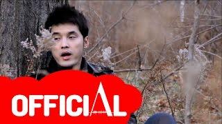 Yêu (Love) - Ưng Hoàng Phúc | Official Music Video