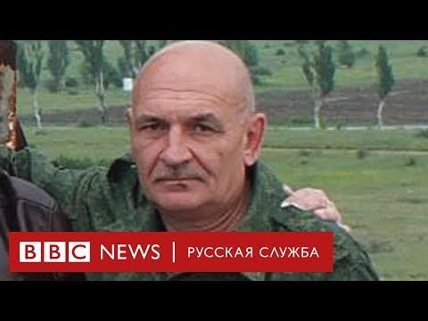 Дело о сбитом «Боинге»: зачем Киеву отставной зенитчик из ДНР?