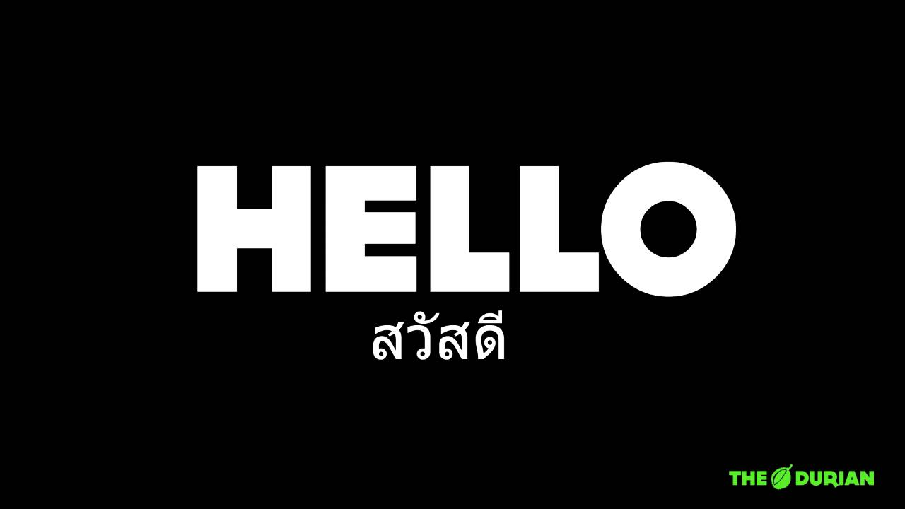 How To Say Hello In Thai Youtube
