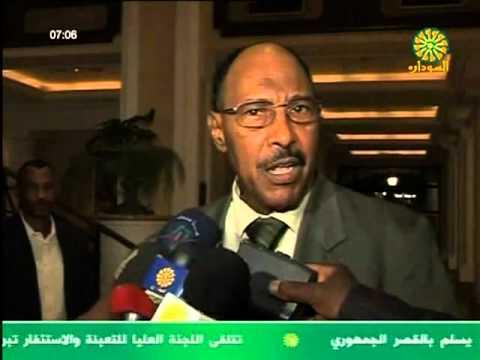 Sudan latest news القمة المرتقبة اليوم بين البشير وسلفاكير
