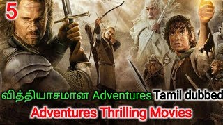 The Hobbit Tamil Dubbed Movie Free Download Hd Video Download