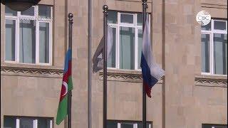 Еще три российских ВУЗа откроют филиалы в Азербайджане