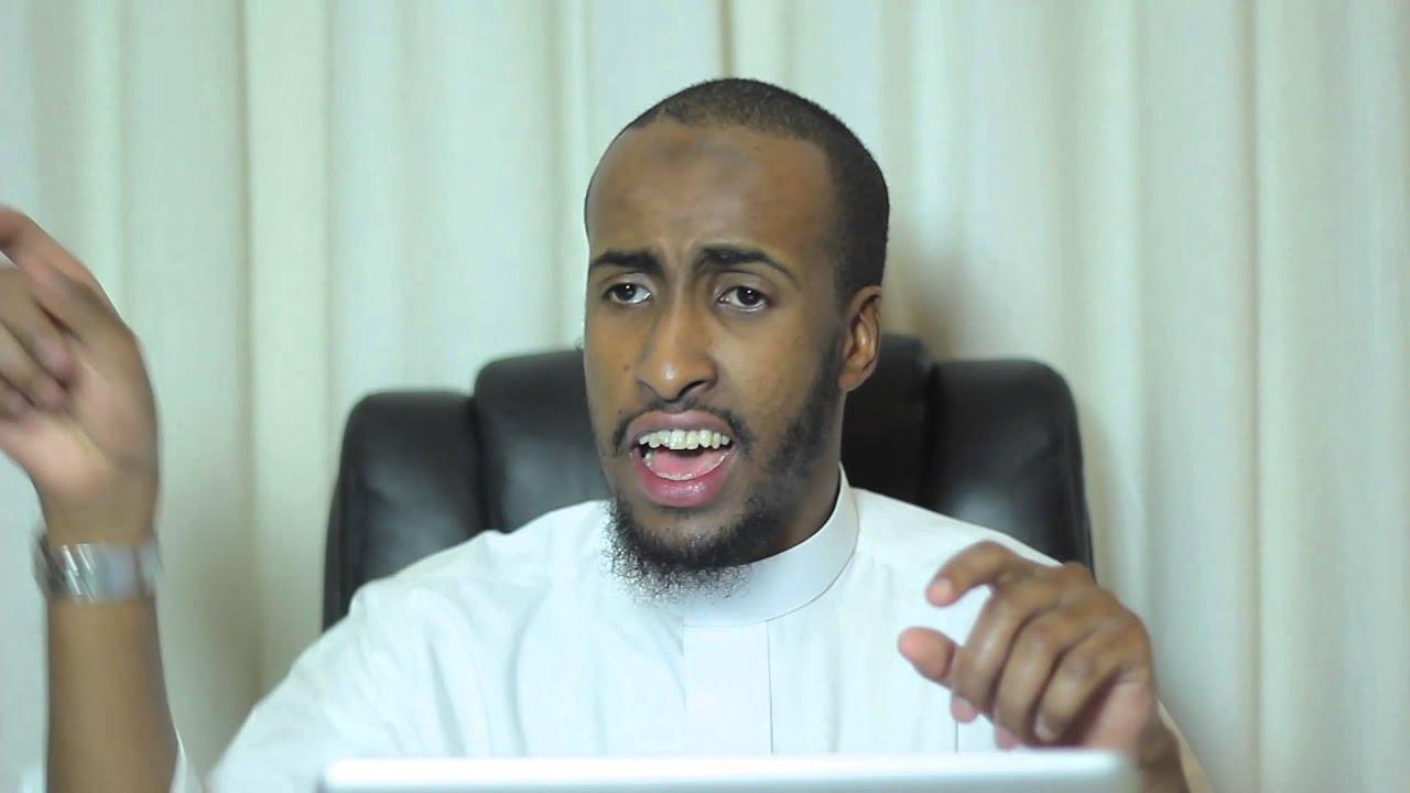 Can I Shave The Hair Between My Eyebrows Ustadh Abdulrahman Hassan