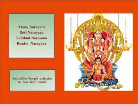 Aattukal - Amme Narayana