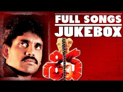 Shiva Movie || Full Songs Jukebox || Nagarjuna, Amala