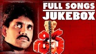 Shiva Movie || Full Songs Jukebox || Nagarjuna, Amala