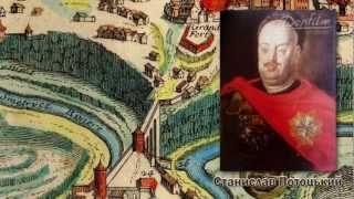 Історія Станиславівської фортеці (Івано-Франківської)