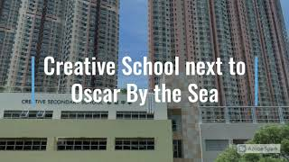 Publication Date: 2020-08-09 | Video Title: 將軍澳 清水灣半島 Oscar By The Sea 啟思中