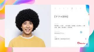 2019 summer Japanese TV series 2019年夏ドラマ(2019年7、8月)一覧 ...