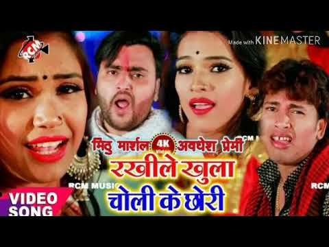 Abdesh Premi Mithu Marchal Ke New Song