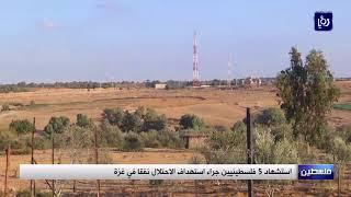 استشهاد 5 فلسطينيين جراء استهداف الاحتلال نفقا في غزة - (30-10-2017)