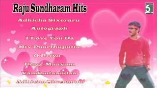 I Love You Da Super Hit Audio Jukebox | Raju Sundharam