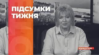 OTV reklama FullHD v1