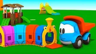Мультики 3D. Грузовичок Лева Малыш мультфильмы конструкторы