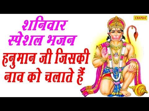 Video - Jai Shri Hanuman Jai Shri Ram 🌹🌹🌹🌹🌹🌹🌹🌹🌹🌹🌹🌹🙏🙏🙏🙏🙏🙏🙏🙏🙏🙏🙏🙏🌹🌹🌹🌹🌹🌹🌹🌹🌹🌹🌹🌹