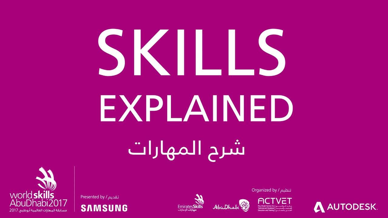 Skills   WorldSkills