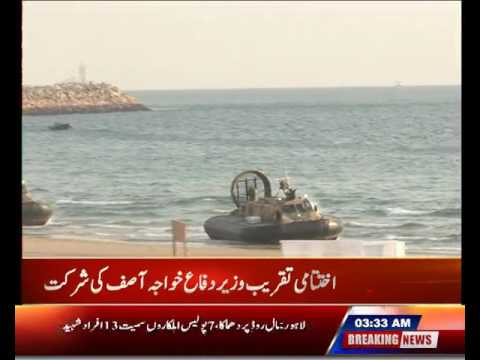 Naval Exercise To Prove Endeavour Of Readiness For Peace: Nawaz  Pakistan Observe