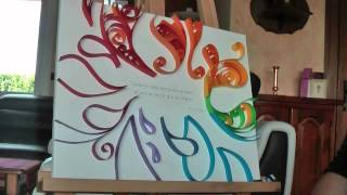Quilling canvas + quote #1 (speed video)