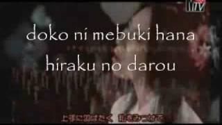 Cover images Tsukiko Amano - Chou (lyrics)
